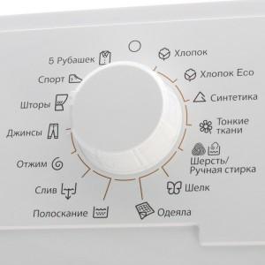 obzor-stiralnoj-mashiny-electrolux-ewt-1266-tdw-2