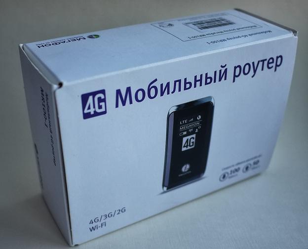 Отзывы и обзор мобильного LTE 4G роутера MR100-1