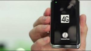 otzyvy-i-obzor-mobilnogo-lte-4g-routera-mr100-1-4