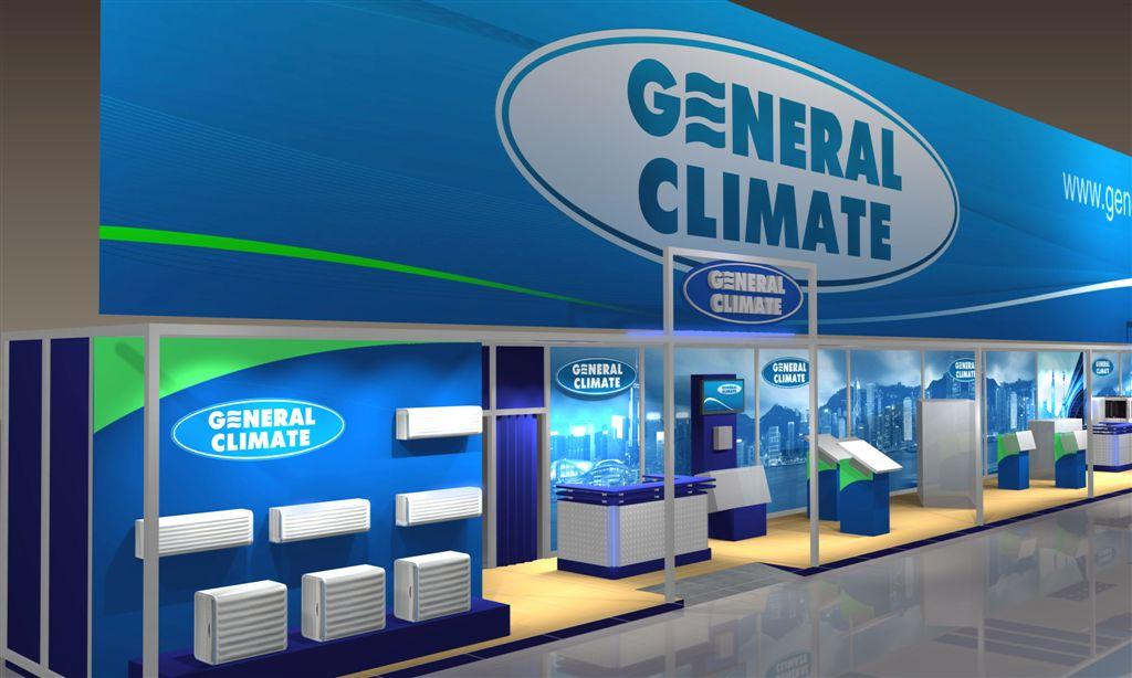 Отзывы и обзор мобильного кондиционера General Climate GCP-09ERA1N1