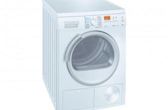 Отзывы и обзор сушильной машины Siemens WT 46S515
