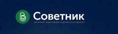 Шоппинг-расширение для браузера Яндекс.Советник